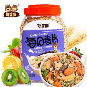 【憨豆熊_野瓜蒌子218g】炒货休闲零食 奶油口味