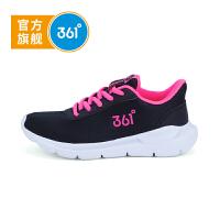 【1件2.5折到手价:54.8】361度童鞋女童跑鞋18春季新款儿童运动鞋中大童青少鞋子K81833524