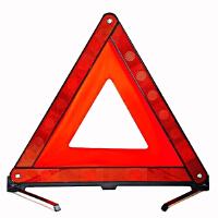 汽车三角架反光型警示牌三脚架标志车用危险故障安全停车牌