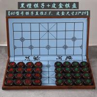 中国黑檀红木象棋实木高档大号红花梨血檀象棋套装老人便携盘