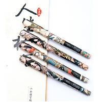 M&G晨光 速干中性笔 全针管 黑色0.5mm(4支/盒)大容量 好写不断墨 水笔/签字笔/碳素笔 学习办公用品 AR