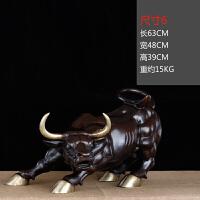 纯铜华尔街牛摆件办公室铜牛装饰品工艺品摆件