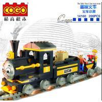 cogo积高积木玩具城市火车拼插积木组装儿童拼装益智男孩玩具礼物