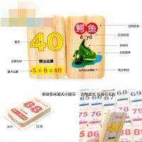 木制积木100粒汉字拼图骨牌儿童益智玩具1-2-3一6周岁宝宝识字 h4b