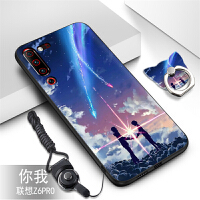 联想z6pro手机壳z6pro手机保护套日韩个性创意硅胶防摔网红男女潮软套
