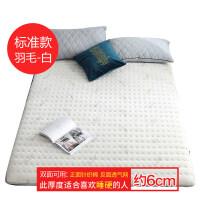床垫加厚1.5米软垫泰国乳胶床褥子家用海绵垫单人学生宿舍榻榻米