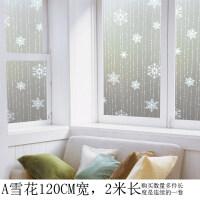 免胶静电玻璃贴膜卧室不透明窗户贴纸磨砂透光贴纸浴室百叶玻璃贴