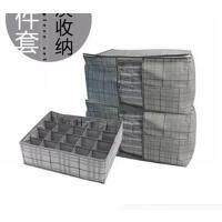 维康  高档覆膜防水无纺布收纳三件套 大号可视棉被收纳袋2个+20格 内衣收纳盒1个 灰格