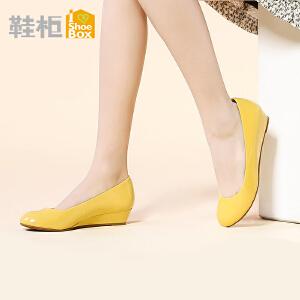 达芙妮旗下鞋柜春坡跟单鞋 圆头浅口工作鞋女鞋