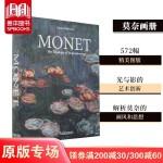 【现货正版包邮】TASCHEN 英文原版进口 Monet 莫奈画册集 小开本 印象派油画艺术作品集