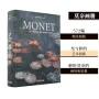 包邮!TASCHEN进口原版Monet 莫奈画册画集 印象派油画艺术作品集
