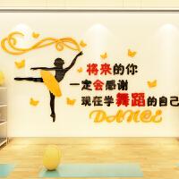 跳舞艺术亚克力墙贴3d立体舞蹈教室装饰布置创意自粘培训班墙贴纸 特