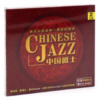 中国爵士音乐经典红色歌曲汽车载正版黑胶cd碟片光盘无损音质