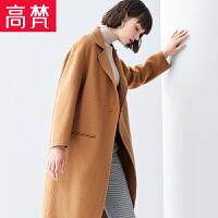 高梵 秋冬新款中长款双面呢大衣女 时尚休闲纯色宽松毛呢外套