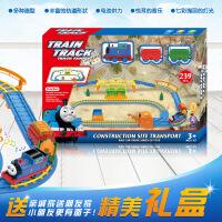 维莱 派艺电动轨道车 托马斯小火车轨道儿童玩具车多层diy组合套装 112