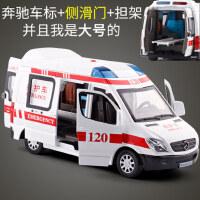 彩珀奔驰成真120救护车急救车警车声光回力合金汽车模型玩具车