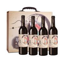 张裕翠羽系列黑比诺蛇龙珠赤霞珠干红葡萄酒红酒礼盒4支套装 650ml*4