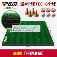 工厂直销 高尔夫练习场专用导向专利打击垫 3D防滑球垫 1.5*1.5m