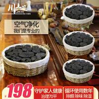 活性炭去除甲醛木炭吸味竹炭包新房装修散装碳家用备长炭
