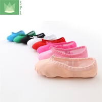 儿童学生舞蹈鞋软底女童跳舞鞋男猫爪小孩瑜伽练功鞋宝宝芭蕾舞鞋 30 19cm