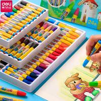 得力儿童蜡笔12色18色24色36色油画棒学生用彩色绘画涂画笔套装可水洗腊笔色粉笔涂画幼儿园笔宝宝涂色腊笔