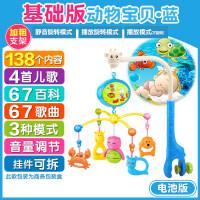 【支持礼品卡】婴儿床铃音乐宝宝床头旋转摇铃6-9-12个月带音乐新生儿玩具0-1岁e6k