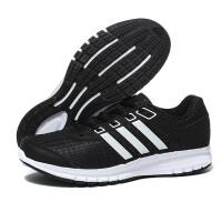 adidas阿迪达斯男鞋跑步鞋2018运动鞋BB0809