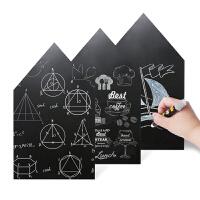 宝宝黑板贴纸墙贴可移除可擦写家用儿童绘画墙贴纸1-6岁礼物