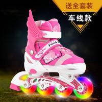 男女可调闪光溜冰鞋儿童全套装旱冰鞋小孩直排轮滑鞋滑冰鞋