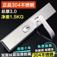 步阳门防盗门把手 304不锈钢加厚通用型门锁面板大门拉手锁把防撬