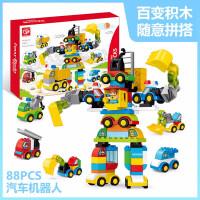 儿童积木玩具 百变拼装积木玩具多功能创意益智玩具男孩儿童礼盒装生日礼物 I款大号百变机器人 官方标配