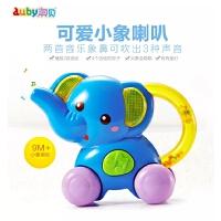澳贝小象喇叭宝宝玩具小喇叭可吹儿童喇叭玩具乐器环保无毒