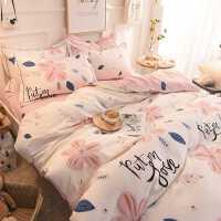 纯棉磨毛床上用品四件套全棉1.5米床笠春秋加厚床单人被套三4件套