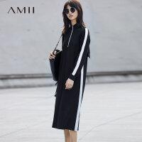 Amii[极简主义]别具一格 直筒长连衣裙 秋装新款立领连衣裙女.