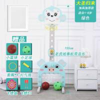 儿童篮球架 室内外可升降宝宝家用男孩女孩投篮架篮球框球类玩具 +故事机+飞镖盘