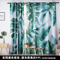 窗帘成品定制芭蕉树叶子现代简约遮光布料文艺小清新印花