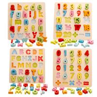 宝宝积木制拼图立体儿童益智玩具3-5-6岁早教几何教具套装