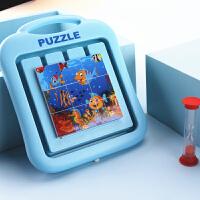 儿童益智类男女孩拼图游戏通关玩具脑子大作战早教桌游趣味宝宝