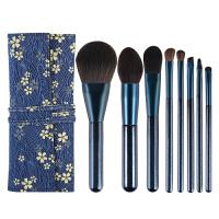 8支便携化妆刷套装全套笔刷刷子散粉刷粉底刷眼影刷工具初学者 人造纤维