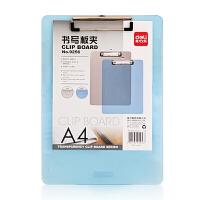 得力(deli) 9256 透明书写板夹(颜色随机)适用A4纸当当自营