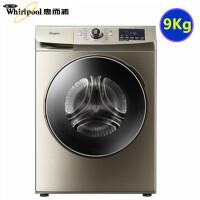 【当当自营】惠而浦WG-F90821BIHK  9公斤洗干一体滚筒洗衣机