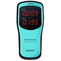 甲醛检测仪仪器家用测甲醛空气质量自监测试仪量盒