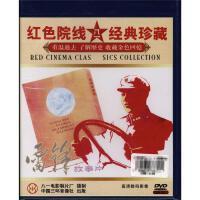 红色院线-(八一)雷锋DVD( 货号:10600500420186)