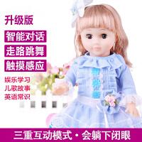 会说话的芭比娃娃智能跳舞唱歌对话会眨眼走路洋娃娃女孩玩具