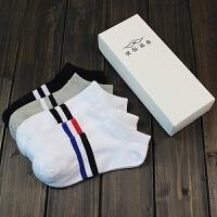 袜子男短袜韩系男士船袜运动袜浅口隐形袜低帮男袜子礼盒装 均码