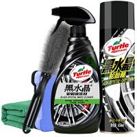 黑水晶轮毂清洗剂轮胎釉轮胎宝套装汽车清洁剂清洗剂上光剂皮革蜡汽车蜡TC-4159-1