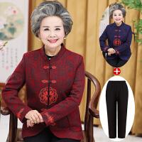 老年女装冬装70-80岁妈妈装加绒加厚棉袄套装奶奶装秋装外套