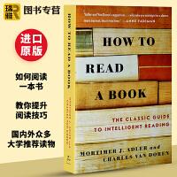 如何阅读一本书 英文原版 How to Read a Book 教你如何阅读的方法 经典英语阅读指南 莫提默艾德勒 Mo