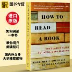 英文原版 How to Read a Book 如何阅读一本书 教你如何阅读的方法 How to Read a Boo