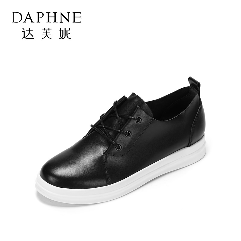 Daphne/达芙妮春夏 舒适牛皮单鞋 百搭圆头系带厚底小白鞋女